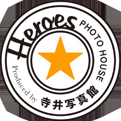 HEROES寺井写真館